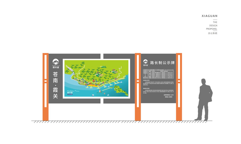 渝风川海提案_100.jpg