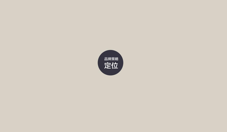 渝風川海2.jpg
