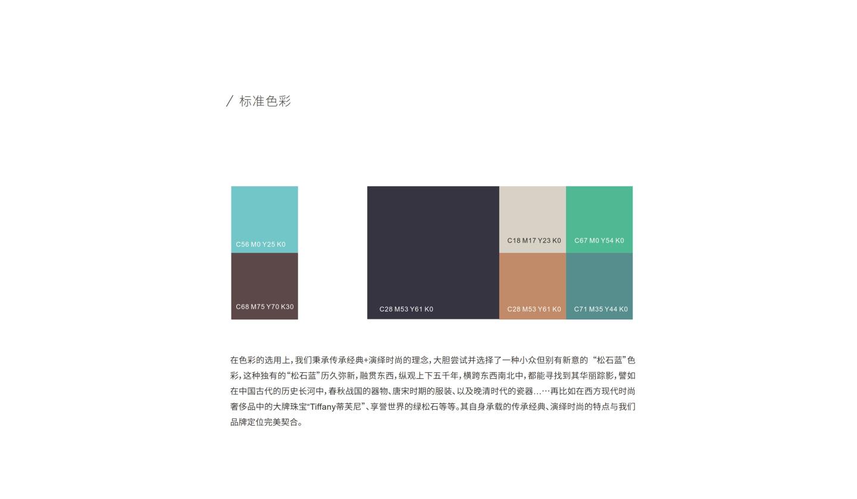 渝風川海10.jpg