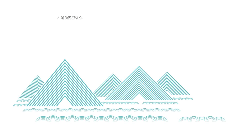 渝風川海13.jpg