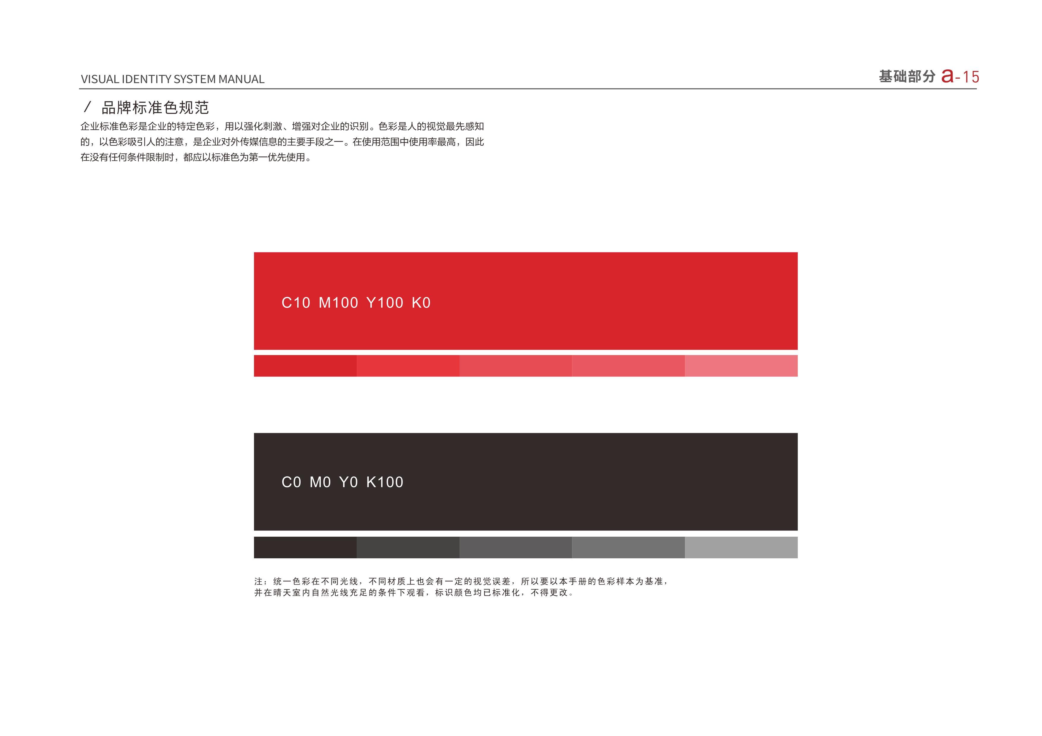 三元VI-0406_17.jpg
