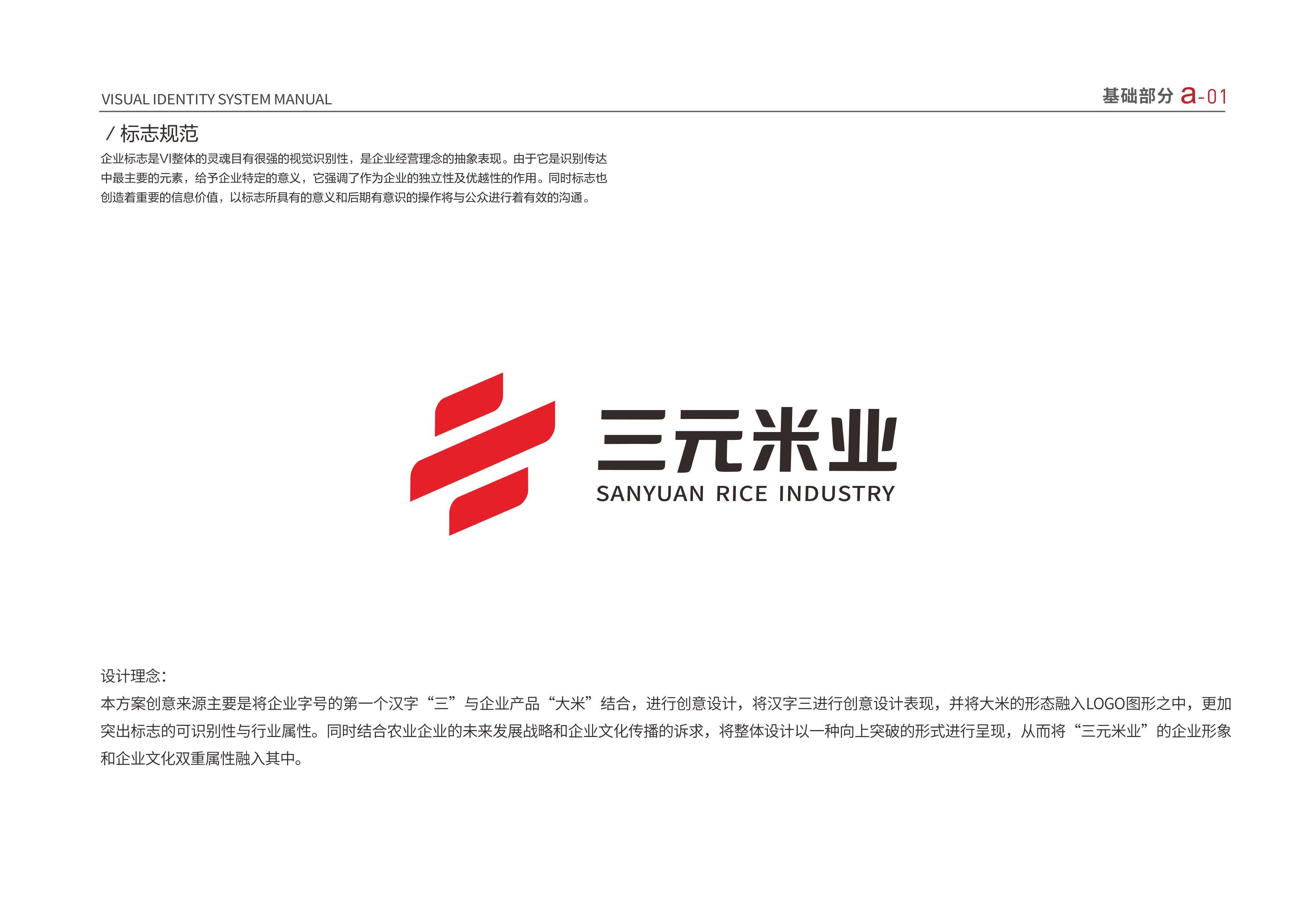 三元VI-0406_3.jpg