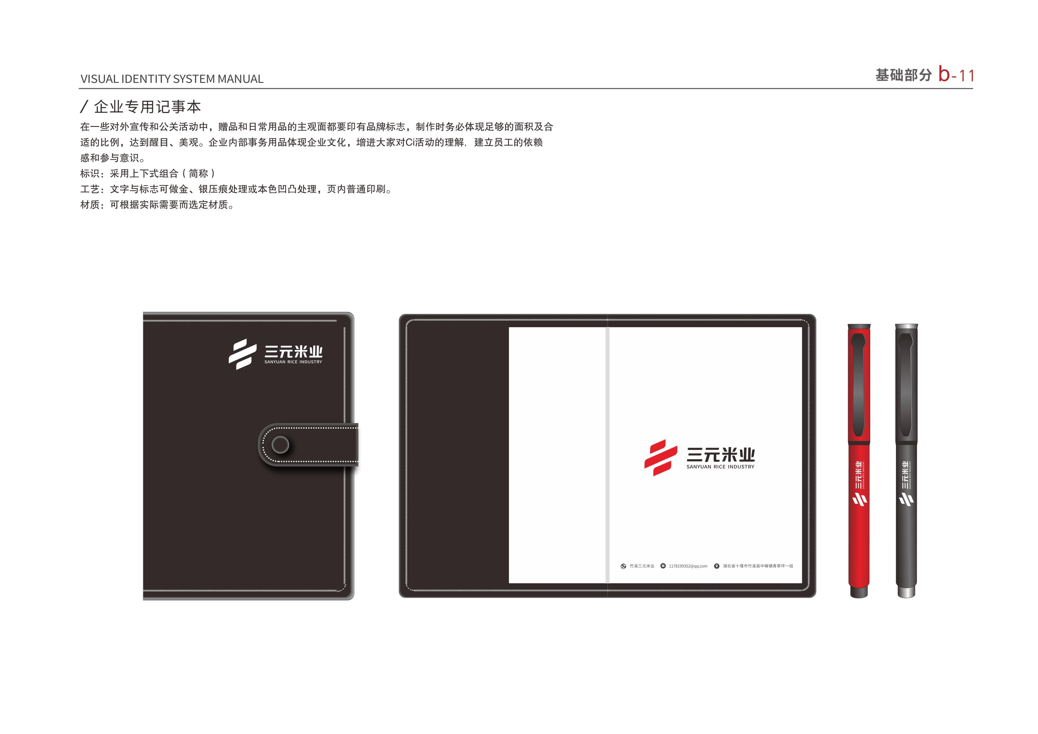 三元VI-0406_35.jpg