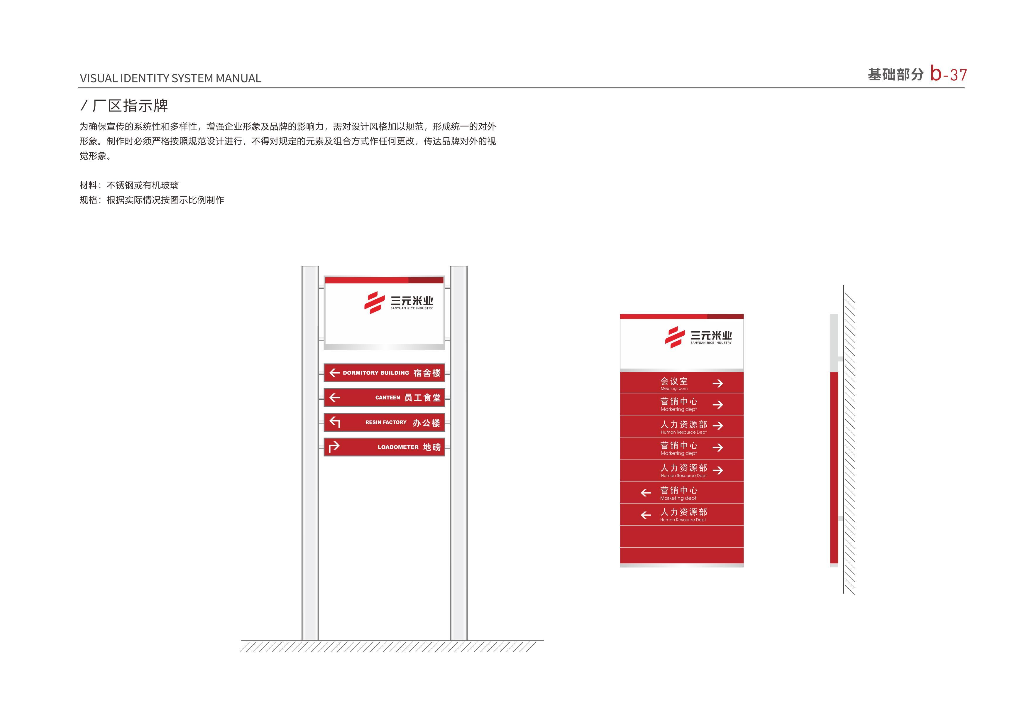 三元VI-0406_60.jpg