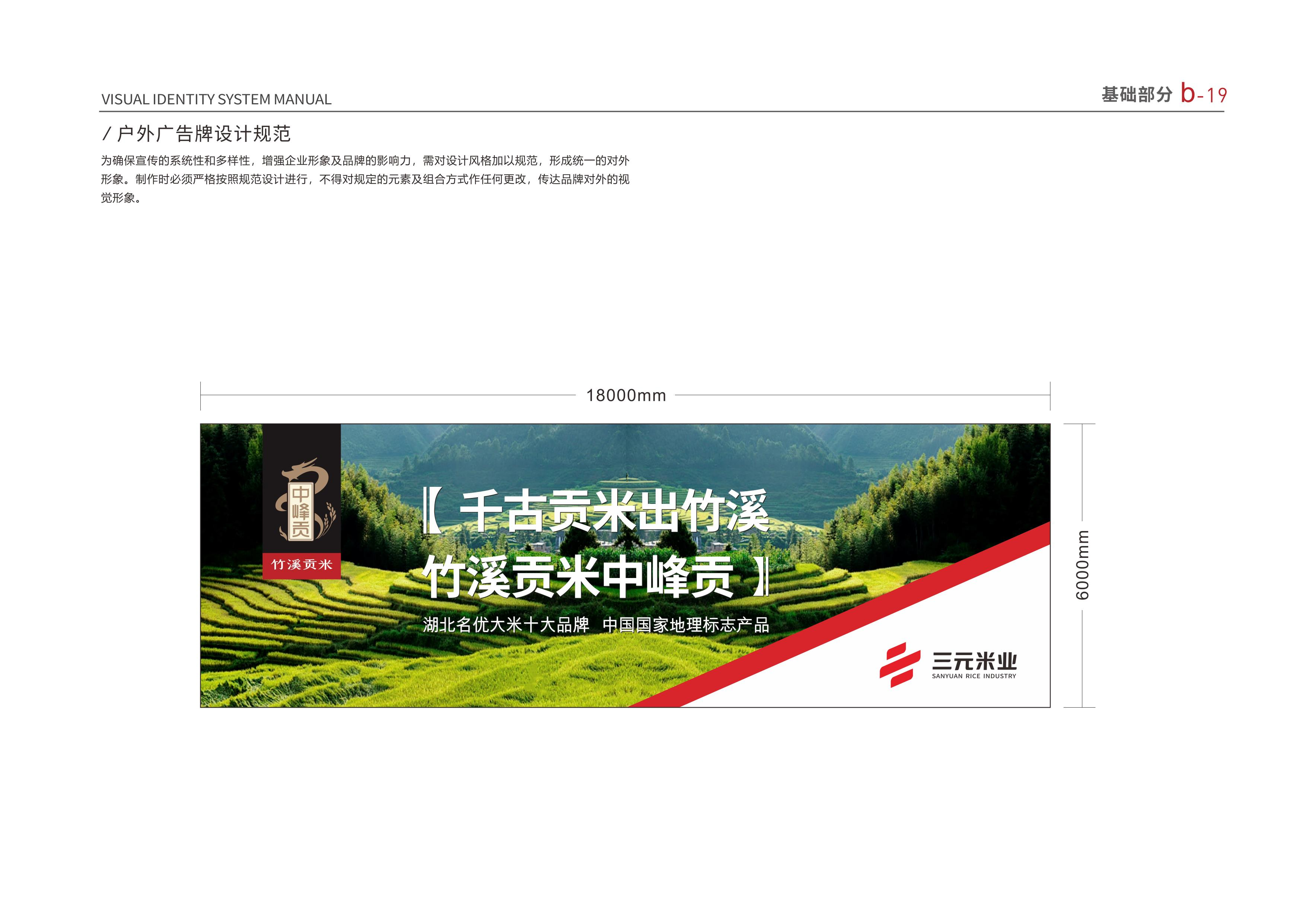 三元VI-0406_43.jpg