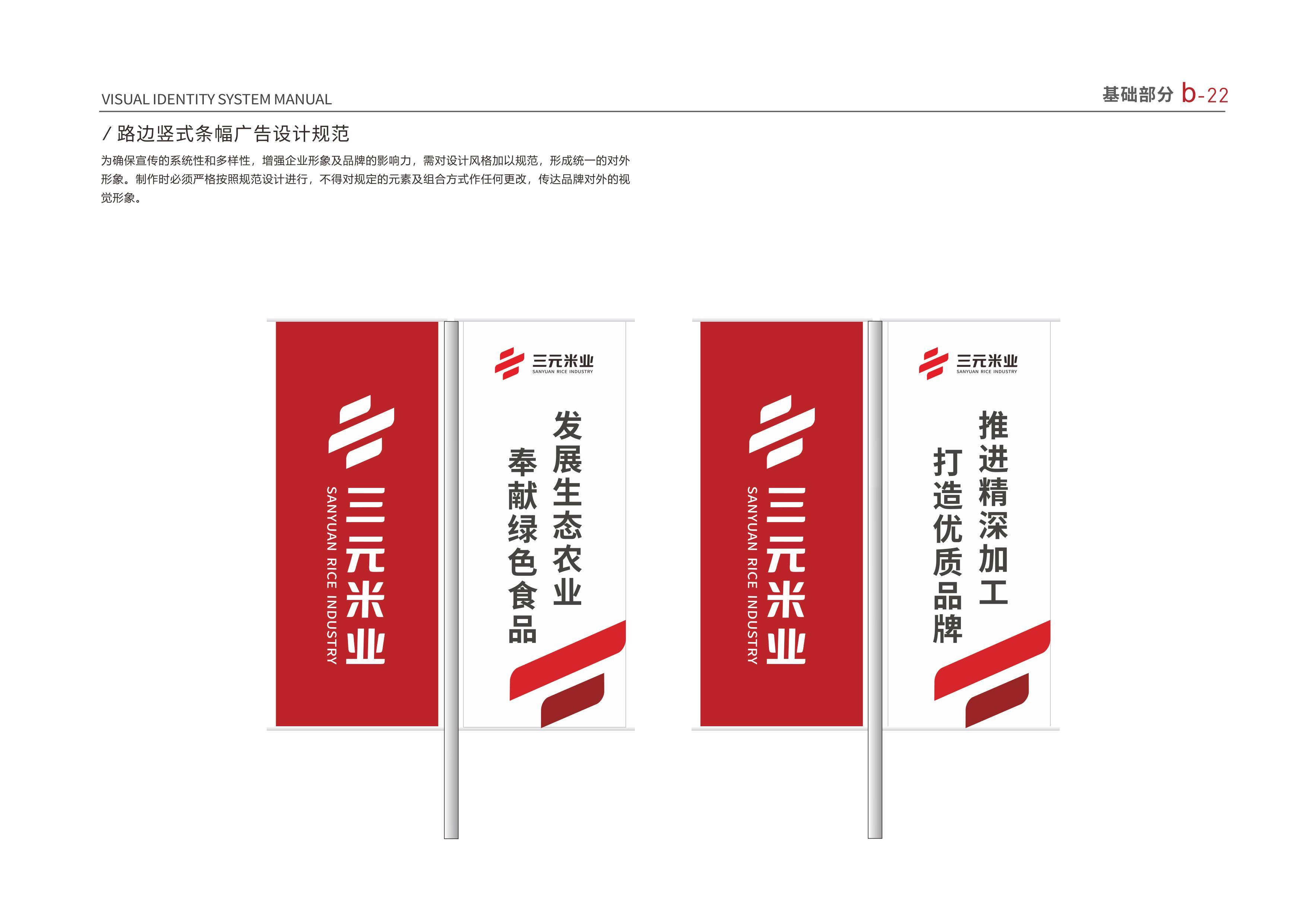 三元VI-0406_46.jpg