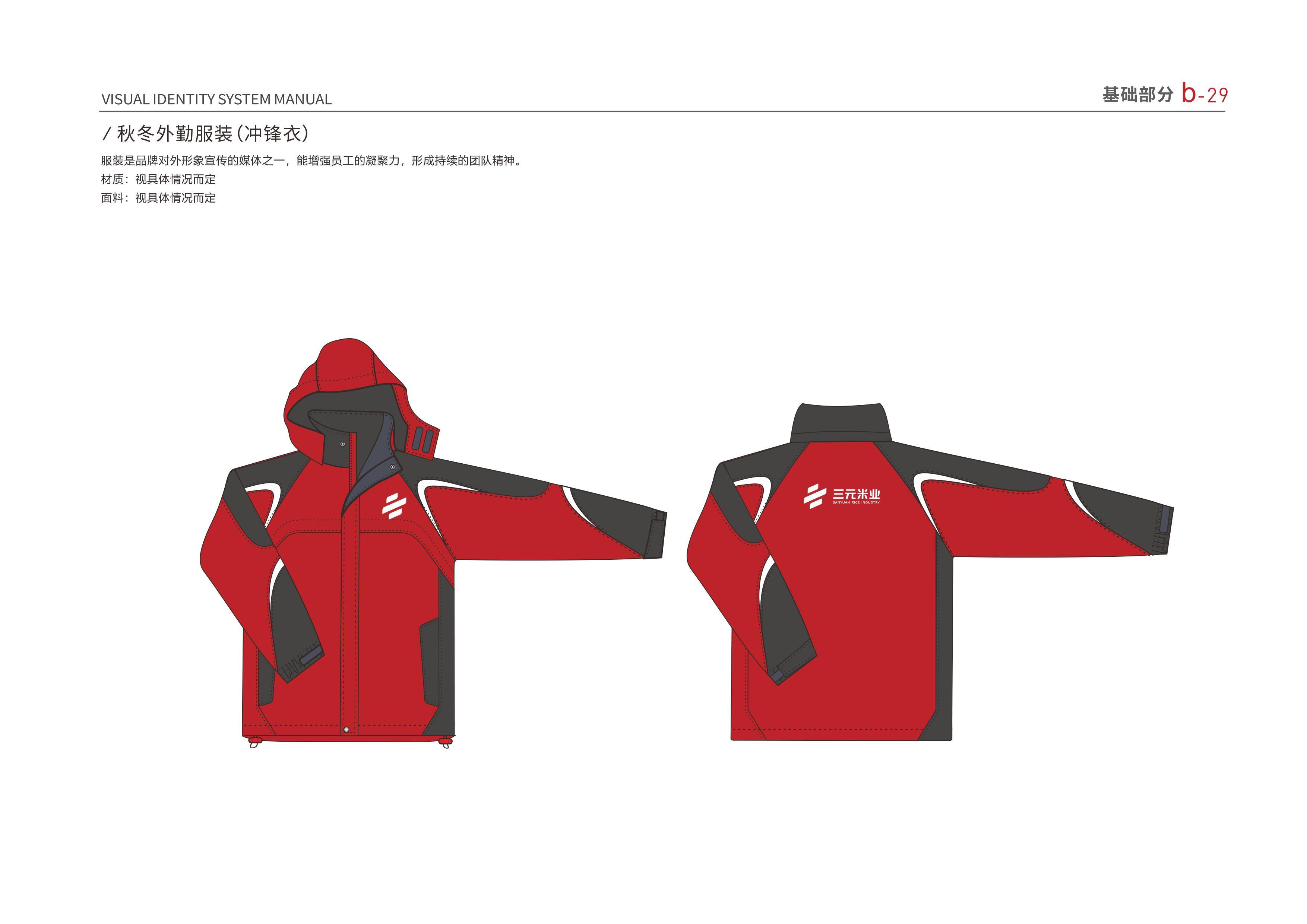 三元VI-0406_53.jpg