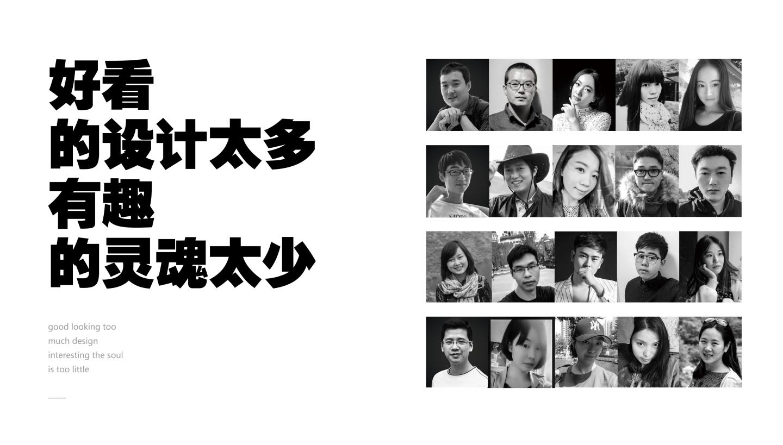 春風化雨PPT (9).jpg