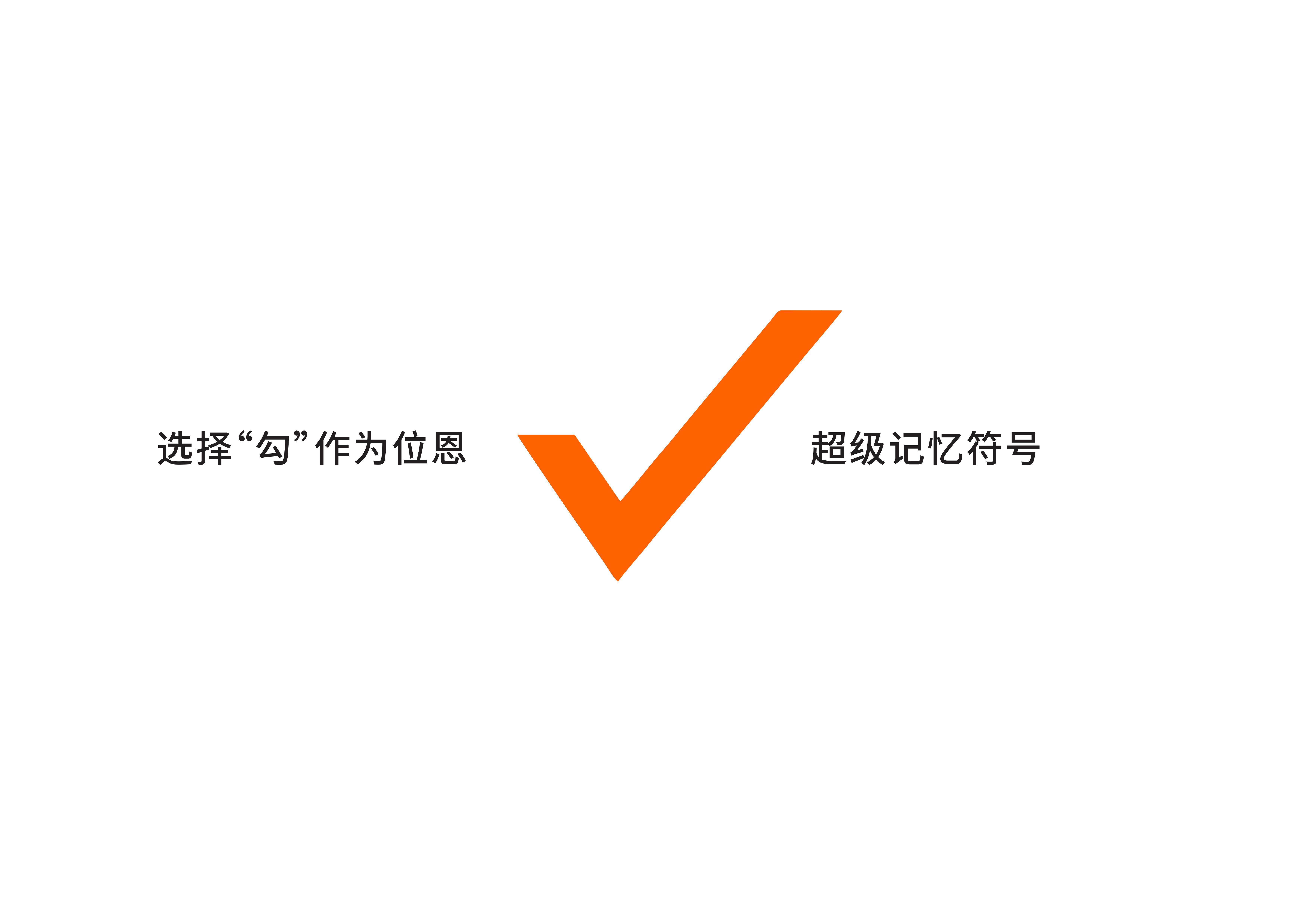 位恩logo提案_12.jpg