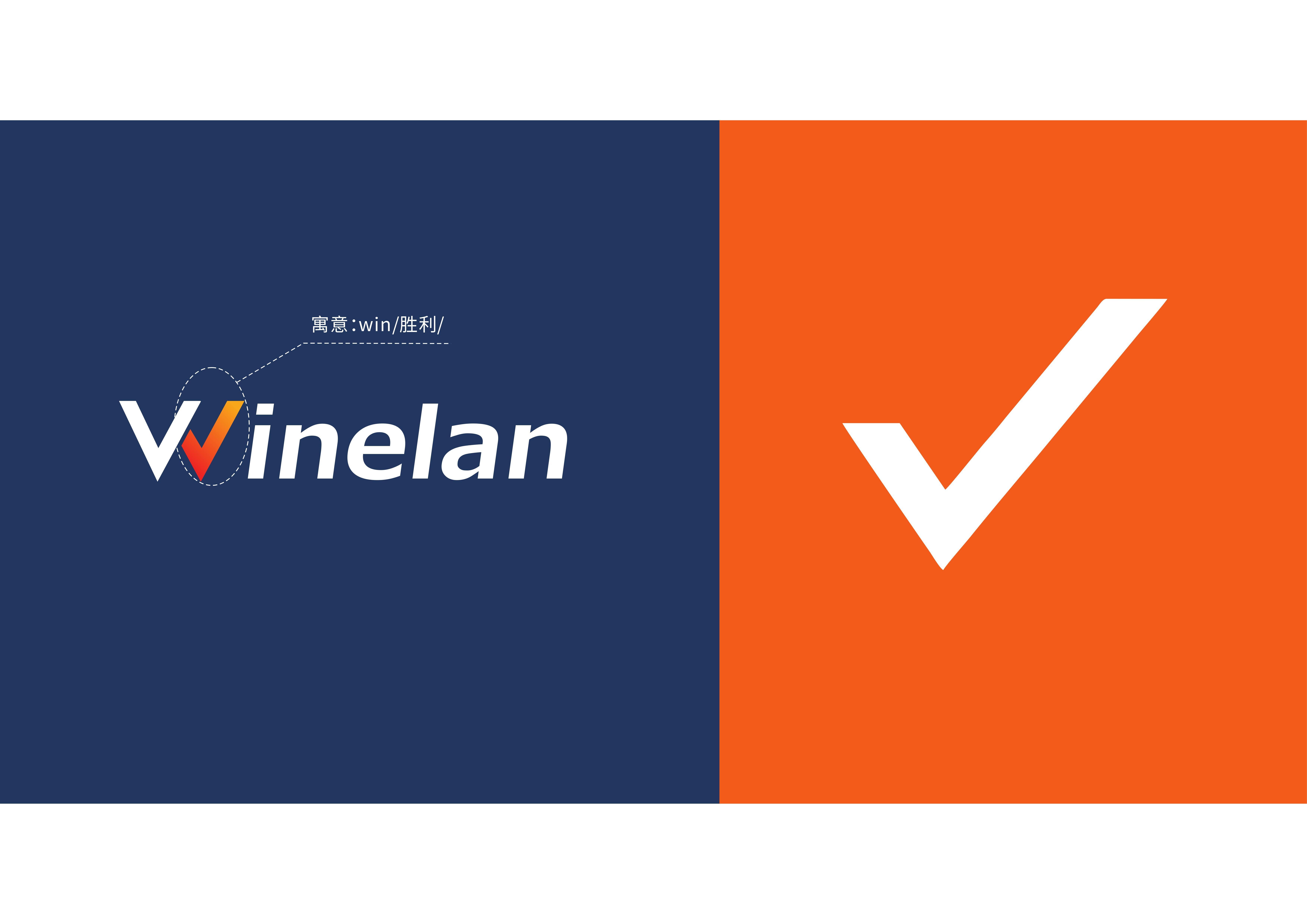 位恩logo提案_13.jpg