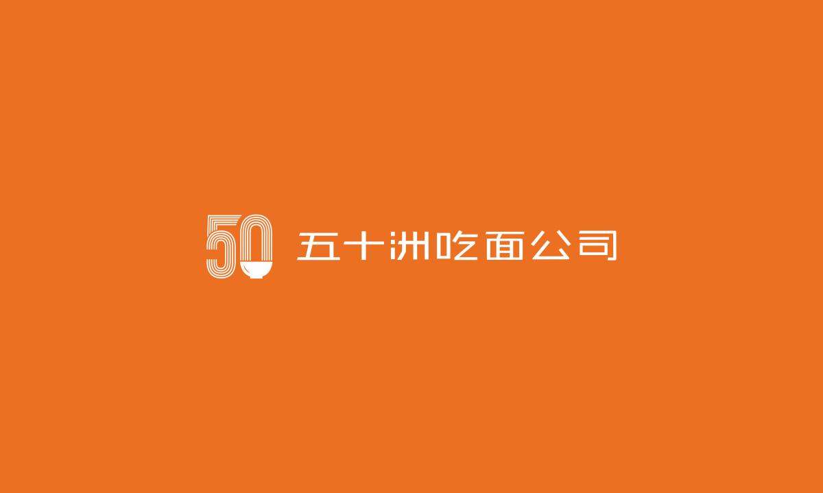 20180507提案5.7_10.jpg
