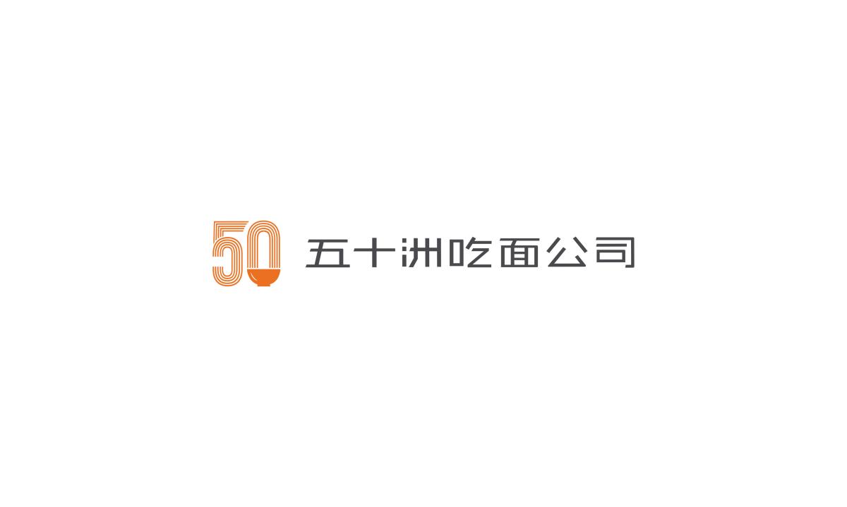 20180507提案5.7_9.jpg