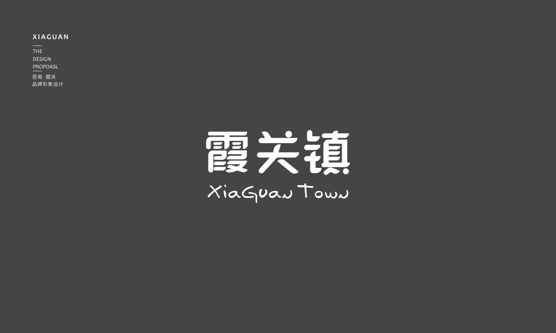 渝風川海提案_62.jpg