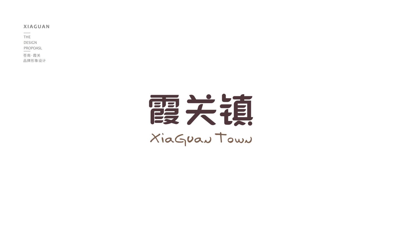 渝風川海提案_61.jpg