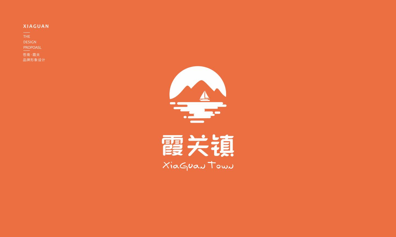 渝风川海提案_64.jpg
