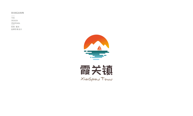 渝風川海提案_63.jpg
