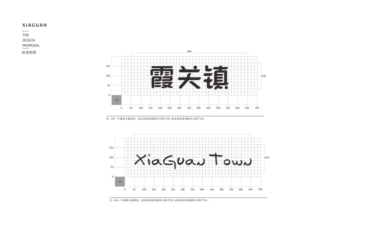 渝風川海提案_69.jpg