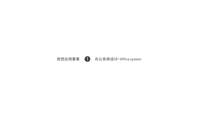 渝風川海提案_73.jpg