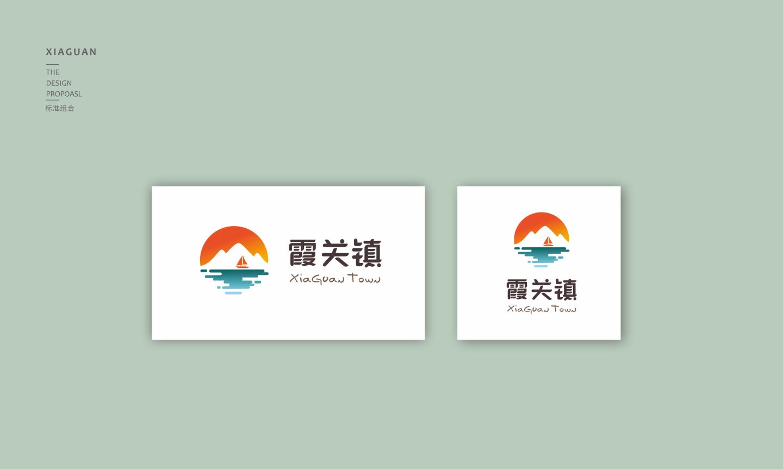 渝风川海提案_70.jpg