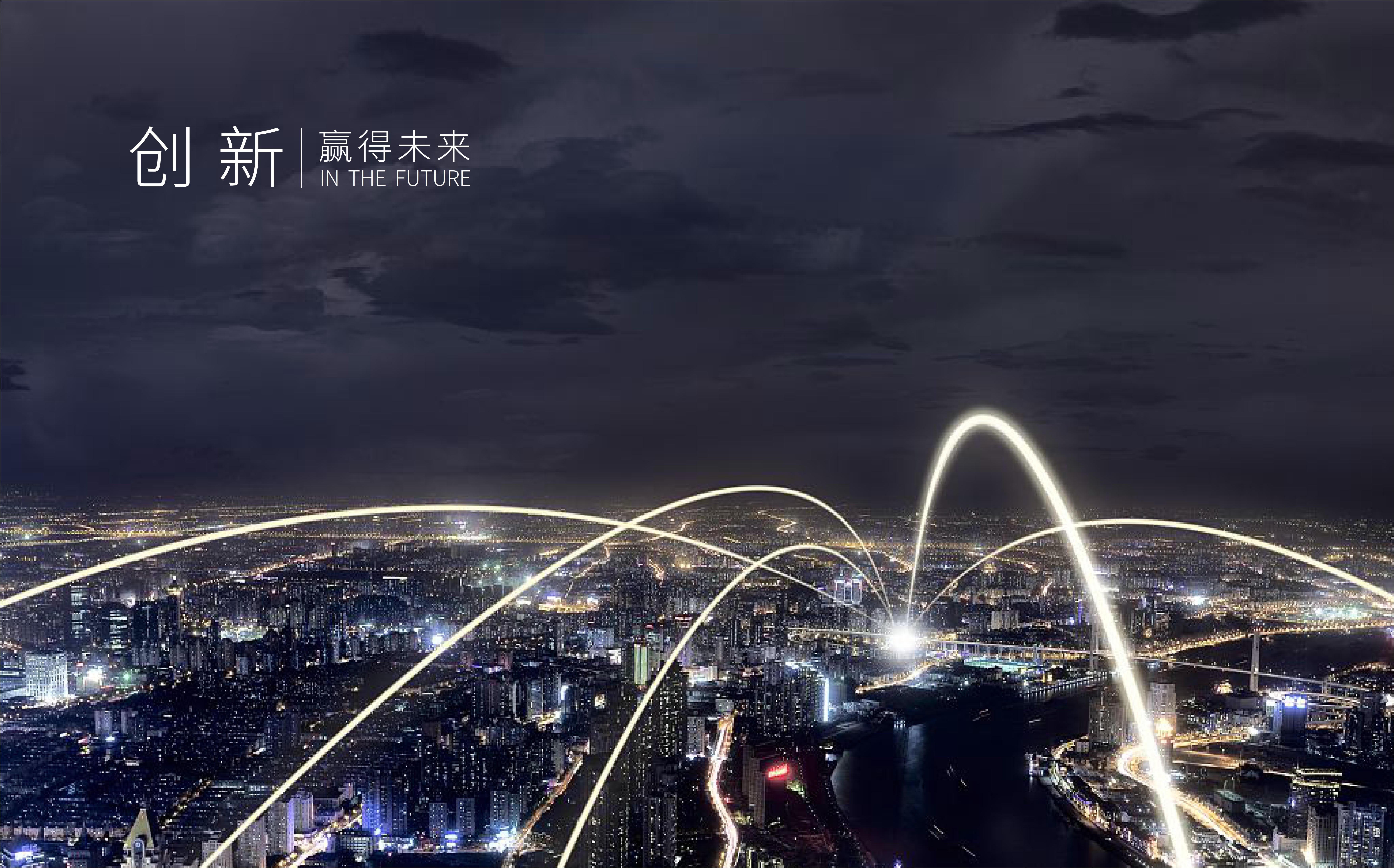 万润新能源_5.jpg