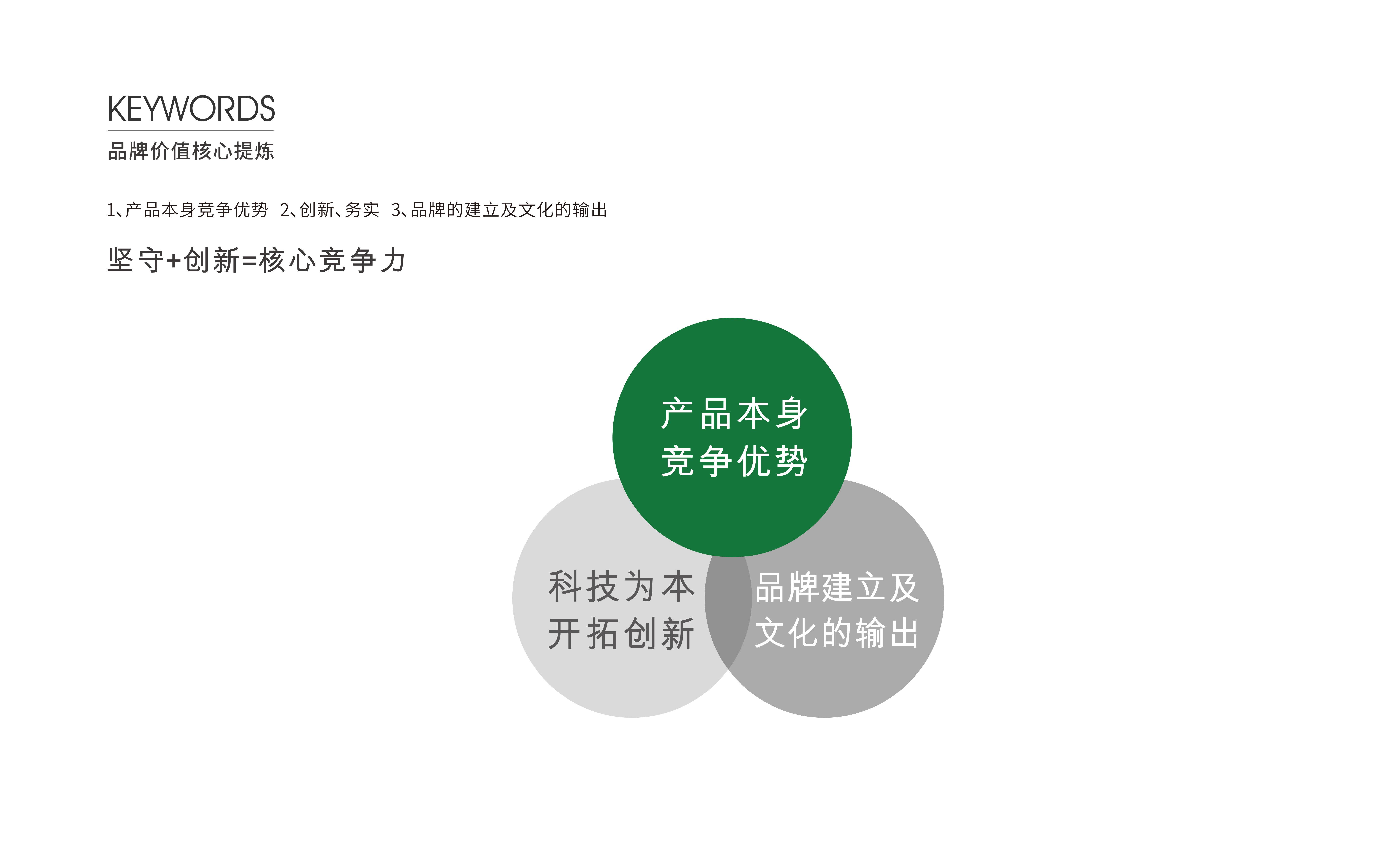 万润新能源_1.jpg