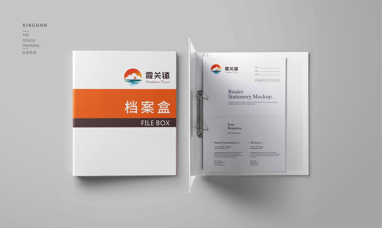 渝风川海提案_80.jpg