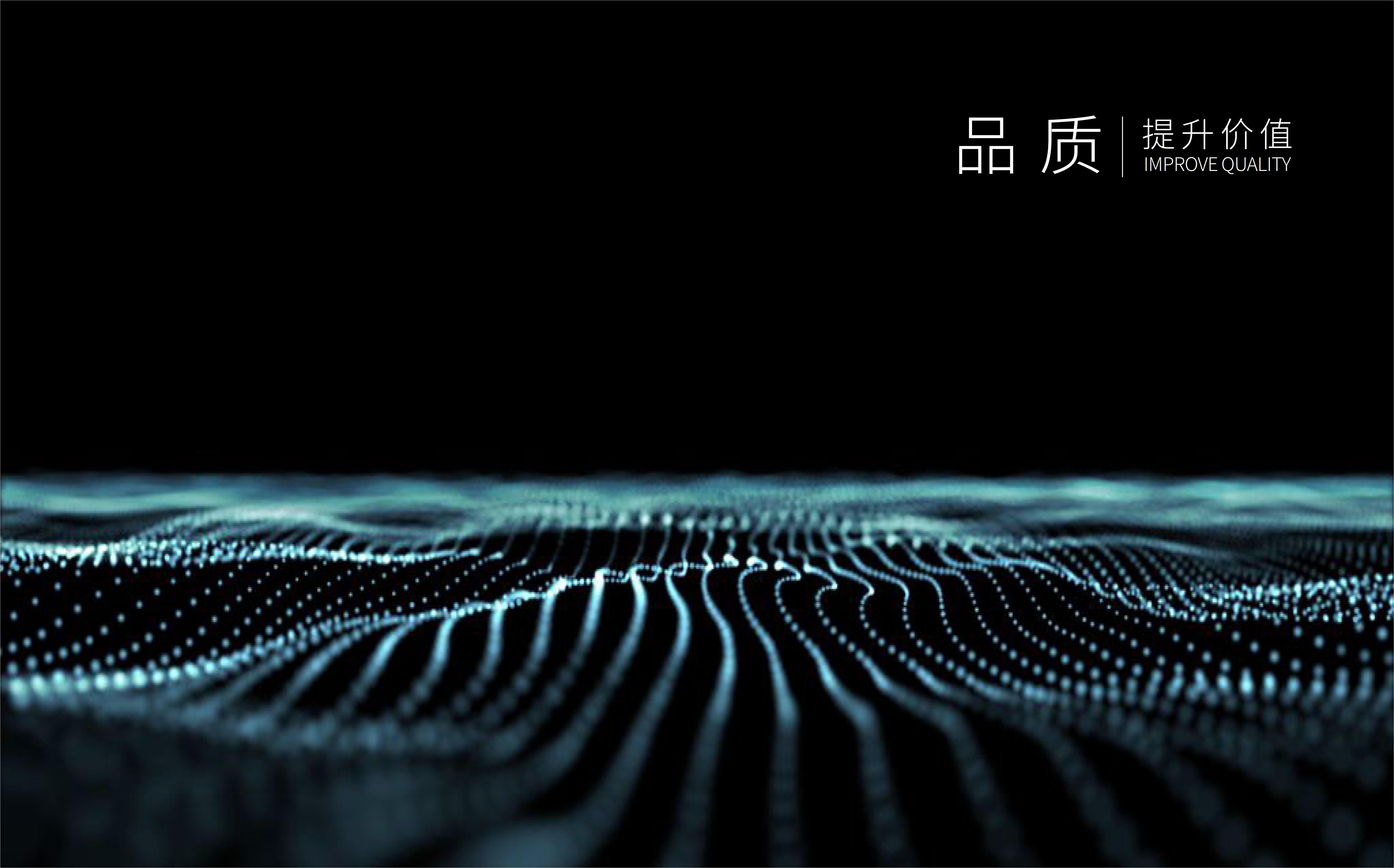 万润新能源_4.jpg