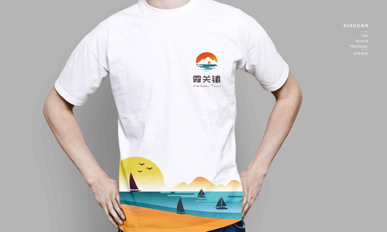 渝风川海提案_86.jpg