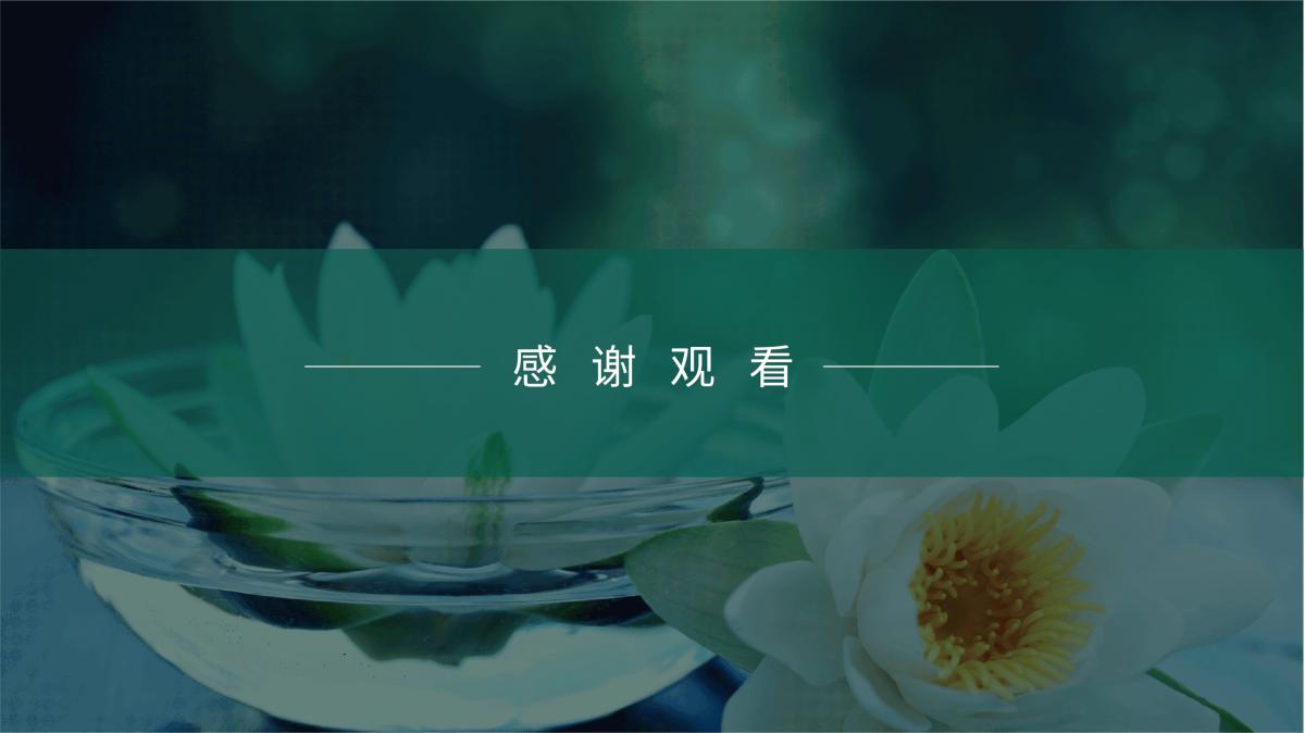 越江南 (26).png