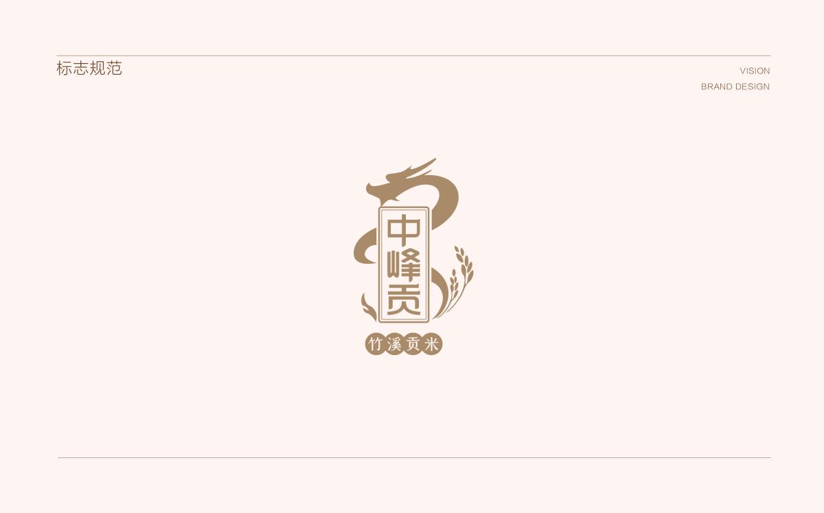 貢米 (6).png