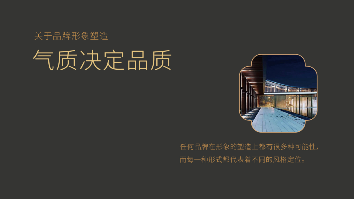 越江南 (3).png