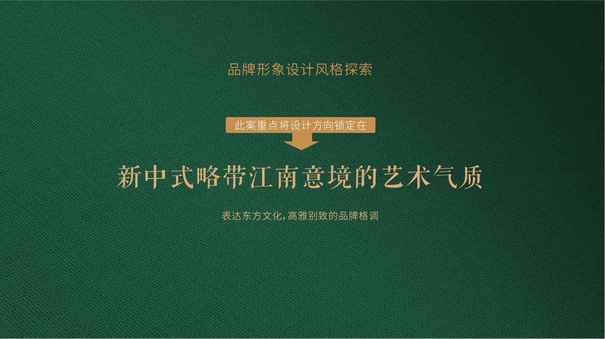 越江南 (4).png
