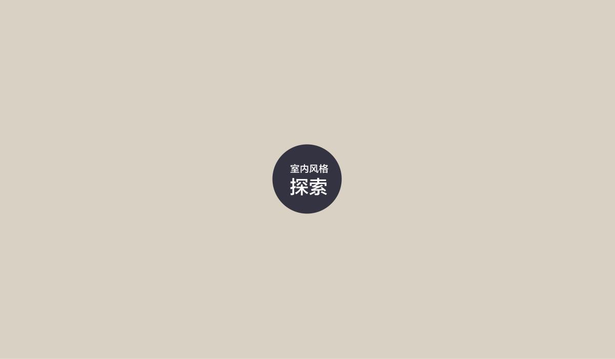 火锅 (48).png