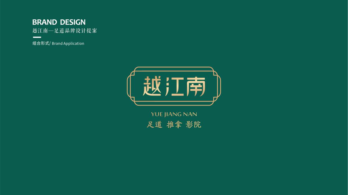 越江南 (8).png