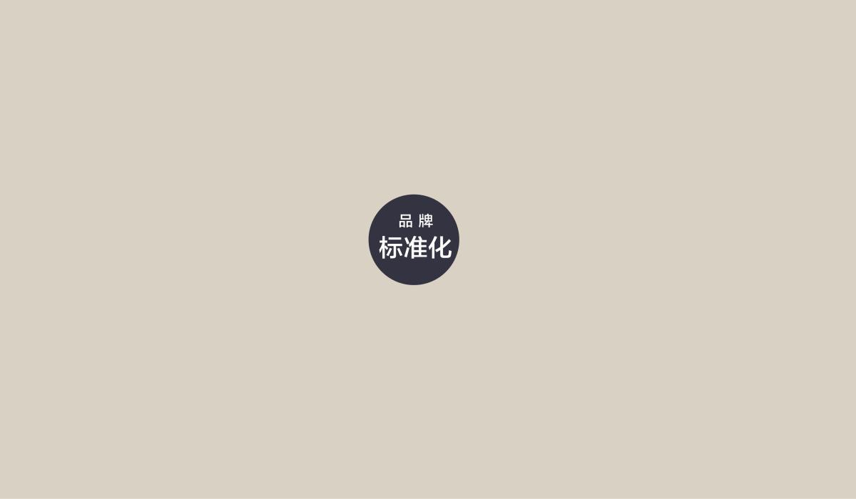 火锅 (6).png